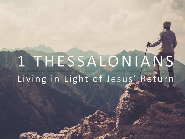 1 Thes 3:1-13 – Losing My Religion