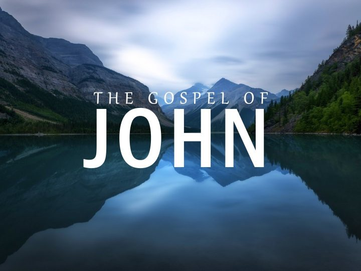 The Gospel of John – Why Should We Identify with Jesus?